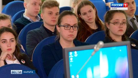 """""""Вести-Калуга"""". Более 300 учебных заведений подключились к онлайн урокам финансовой грамотности"""