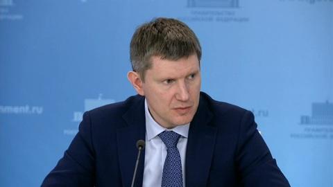 Решетников: темпы роста российской экономики начали замедляться