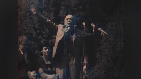 ГТРФ. Александр Межиров, Вадим Шефнер, праздник поэзии Александра Блока (1977)