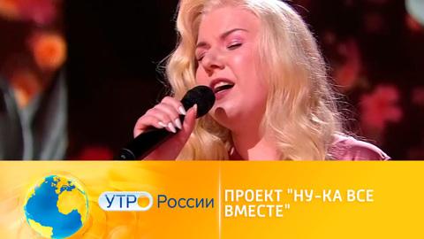 """Шоу продолжается…(Сюжет из """"Утра России"""")"""