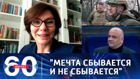 Экс-депутат Рады: принятие Украины в НАТО не исключено