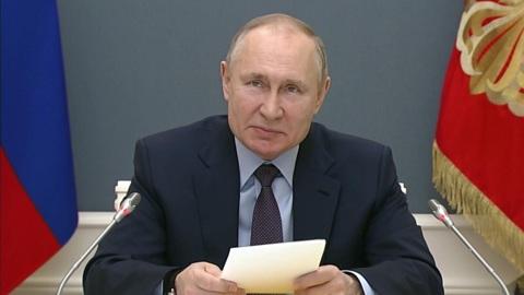 Владимир Путин принял участие в заседании Русского географического общества