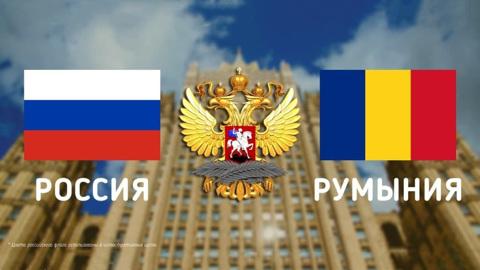 Ответная мера: помощник румынского военного атташе покидает Россию