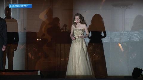 """Оперу Вагнера """"Золото Рейна"""" покажут в Екатеринбурге"""
