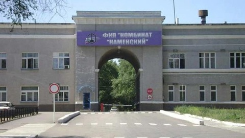 Количество жертв ЧП на комбинате в Ростовской области возросло до четырех
