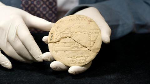 За 1000 лет до Пифагора вавилоняне применяли прикладную геометрию