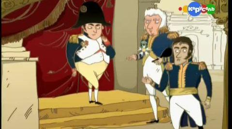 Вперед в прошлое. Наполеон: путь к императорской короне