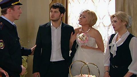 Поцелуйте невесту! Серия 1