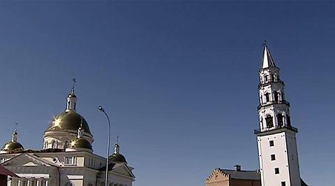 Россия 10. Падающая Невьянская башня