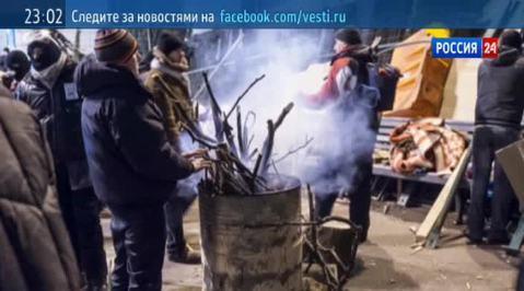 Евромайдан: по стопам