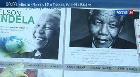 Мир скорбит по Нельсону Манделе