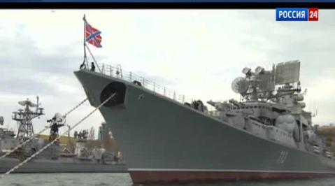 Черноморский флот выйдет на новый уровень