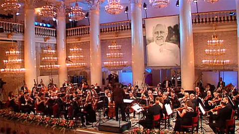 Собрание исполнений. Концерт оркестра Академии Санта-Чечилия (Италия). Дирижер А. Паппано