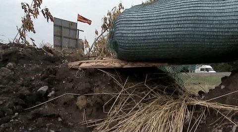 Донецк - зона отчуждения
