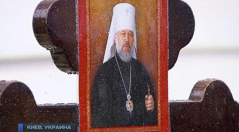 Украинская Православная Церковь: что будет после митрополита Владимира?