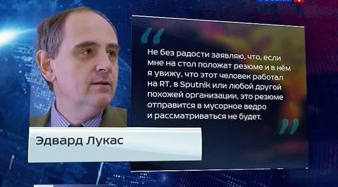 Редактор The Economist прилюдно закатил антироссийскую истерику
