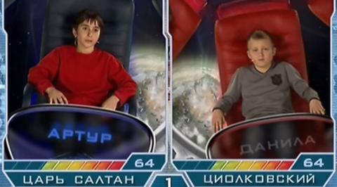 "Звездная команда. ""Салтан"" - ""Циолковский"""
