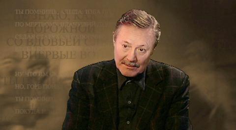 """Написано войной. Юрий Соломин читает стихотворение К. Симонова """"Ты помнишь, Алеша, дороги Смоленщины"""""""
