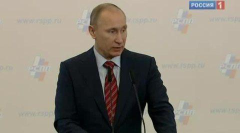 Путин ответил на главные вызовы