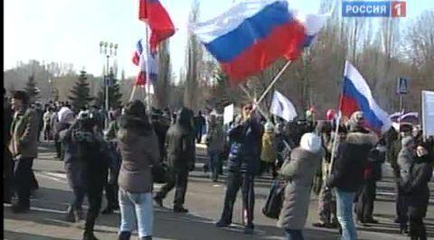 В России прошли митинги