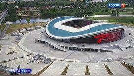 В Татарстане перед ЧМ-2018 по футболу туристический сезон побил все рекорды