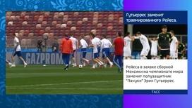 Станислав Черчесов призвал болельщиков прийти на матч с усами