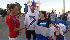 Российские болельщики ликуют