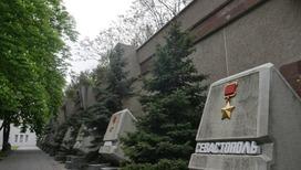 К 75-летию освобождения Севастополя от немецко-фашистских захватчиков