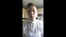 Видеовопрос