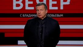 Соловьев: Киев выполняет все требования националистов