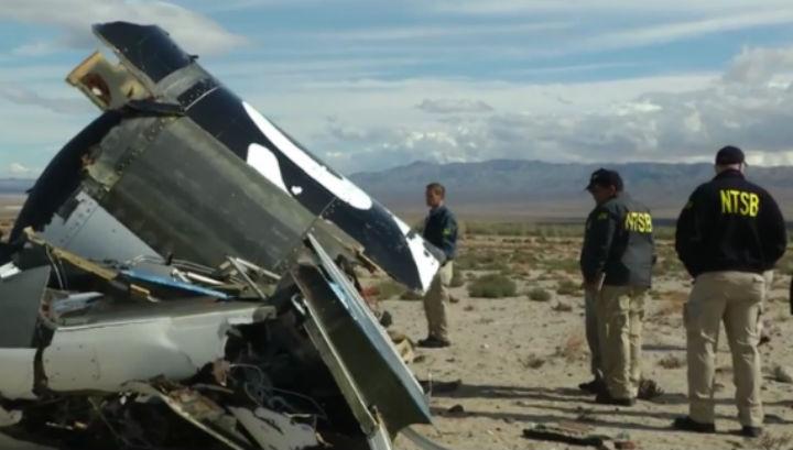 В расследовании катастрофы экспертам NTSB помогало ФБР