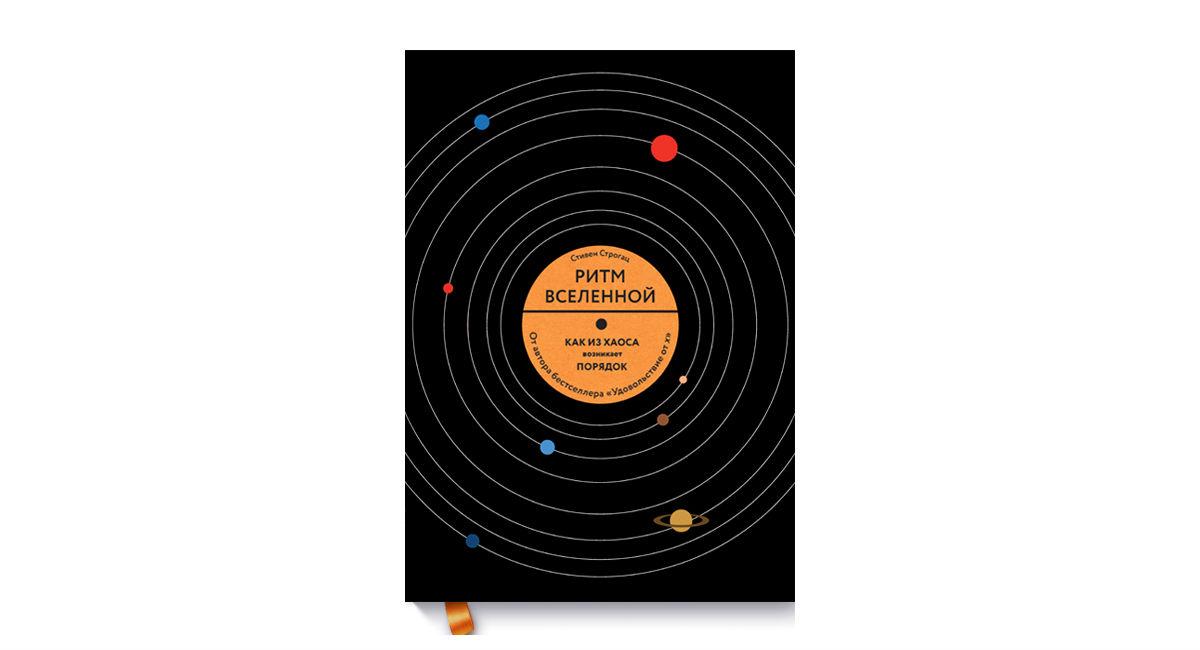 Книга в хорошей плотной обложке, 350 страниц.