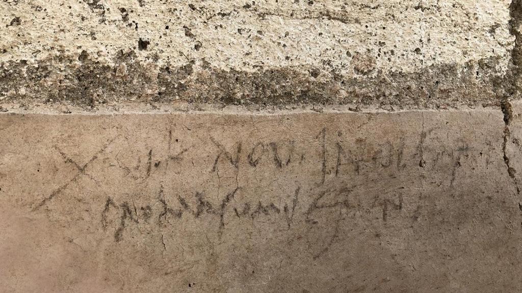 Надпись углем на стене жилого помещения в Доме с садом. Фото: Archaeological site of Pompeii