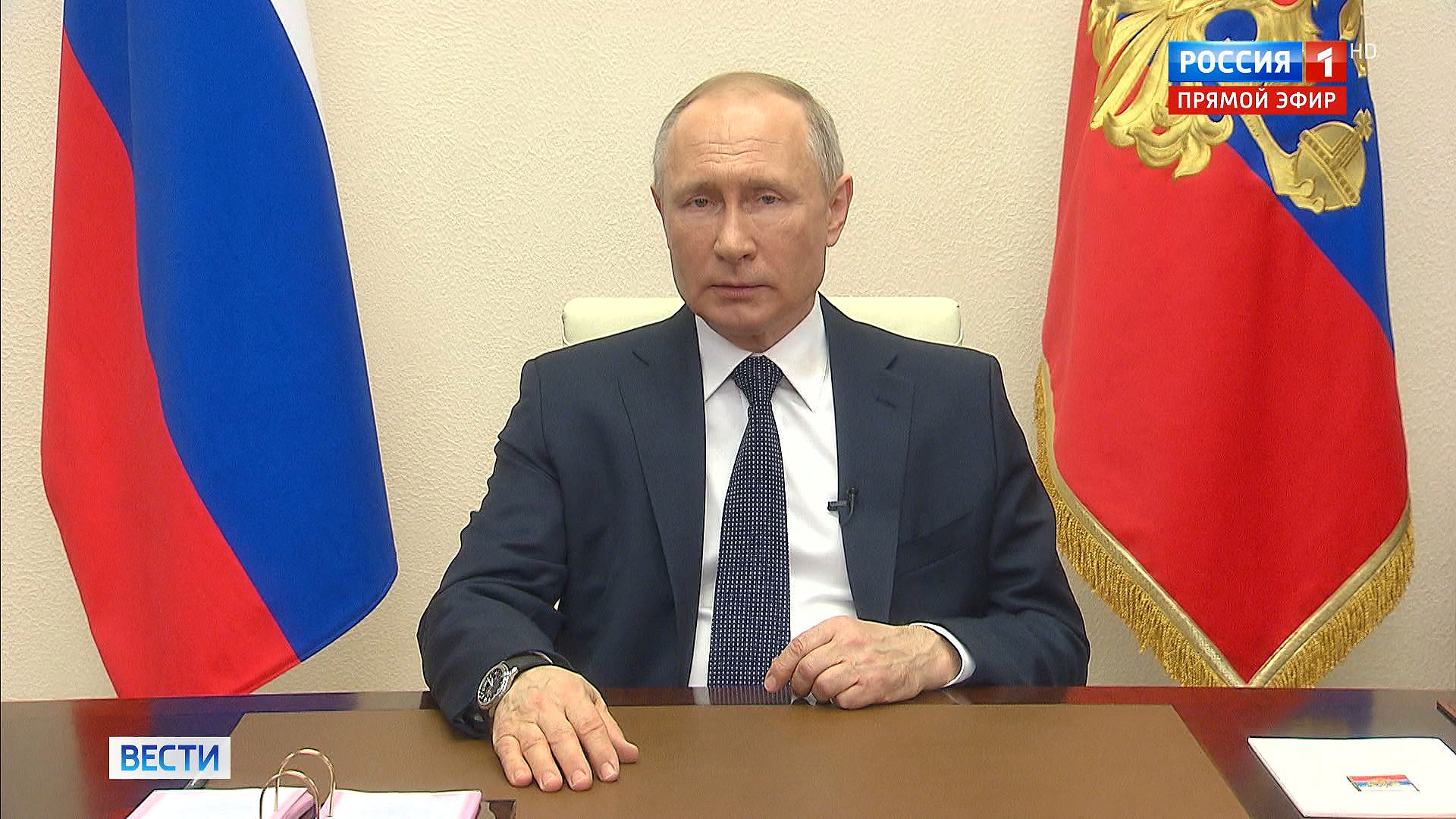 Новое обращение Владимира Путина к гражданам России