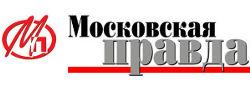 «ОПЕРА live» на «Радио России»