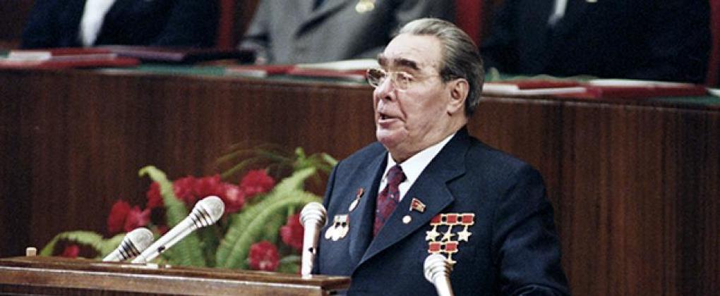 Эпоха Брежнева