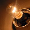 Выбирать светильник лучше по типу лампочки