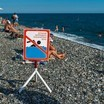 В Крыму разработают туристический этикет