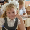 Гендерное неравенство при приеме на учебу