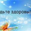 Эфир от 23.05.2019 (15:10)