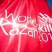 Открытие Worldskills 2019 в Казани