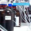 """""""Новости спорта"""""""
