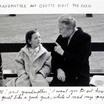 «Бабушка и Одетта посетили парк». 1992 год