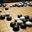 """Го"": игра в стратегию"