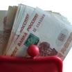 Россиянам могут повысить зарплаты