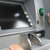 Роскачество рекомендует не пользоваться уличными банкоматами