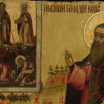Русская икона: святые и их обители