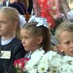 В Екатеринбурге отменили школьные линейки в День знаний