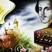 """Уильям Шекспир """"Король Лир"""". Часть 14-я, заключительная"""