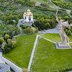 В Волгограде хотят начать застройку вокруг Мамаева кургана